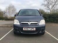 Vauxhall Meriva 1.4i 16V Energy MPV 5dr