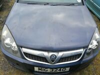 Vauxhall Vectra 2007 - For parts only!