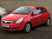 2006 VAUXHALL CORSA 1.2 SXI 3DR - LONG MOT - FULL SERVICE HISTORY - GOOD CONDITION- TOP SPEC MODEL