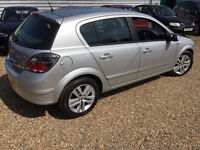 VAUXHALL ASTRA Can't get finance? bad credit? unemployed? We can help!