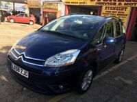 2008 CITROEN C4 GRAND PICASSO 1.8 PETROL MANUAL 7 SEATER BLUE 8 MONTHS MOT