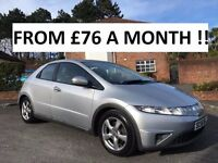 2007 HONDA CIVIC SE 1.8 I-VTEC ** FINANCE AVAILABLE ** SERVICE HISTORY ** ALL CARDS ACCEPTED