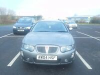 ROVER 75 ESTATE 1.8 AUTO TOP SPEC