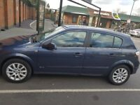 Vauxhall astra 1.9 2006 Need Clutch