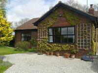 3 bedroom house in West Lutton, Malton, YO17 (3 bed)
