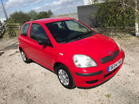 2004 Toyota Yaris T2 - 1.0 cc - Very clean car and great litle driver, long mot cheap insuance