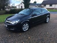 2008 VAUXHALL ASTRA 1.6 SXI - LOW INSURANCE -