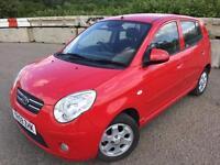 Kia picanto 1.1 Petrol new mot one owner