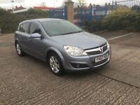 2008 (57) VAUXHALL ASTRA DESIGN 1.6 PETROL ****CHEAP TO INSURE + DRIVES GREAT****