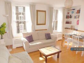 2 bedroom flat in London, London, WC1N (2 bed) (#1110045)