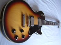 Unbranded electric guitar - Japan - '70s - Gibson Les Paul Custom homage