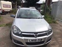 VAUXHALL ASTRA 1.6 SXI SILVER 2006 £1295