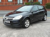 07 VAUXHALL ASTRA 1.4i 16V CLUB + 5 DOOR + NEW MOT + FSH + LOW MILES