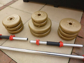 York weight lifting set, good condition