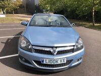 VAUXHALL ASTRA 1.8 PETROL CONVERTIBLE WITH PRIVATE PLATE, LOOK VX