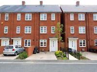 Brickfield Road, Mitcham, Surrey, CR4