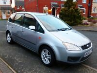 Ford Focus C-Max for sale Great family car with low mileage