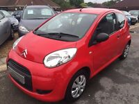 2010/10 CITROEN C1 1.0i VT 2 DOOR, RED, £20 TAX PER YEAR,ECONOMICAL TO RUN ,LONG MOT, DRIVES WELL