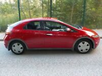 2007 HONDA CIVIC, 1.4 SE DSI PETROL; SERVICE HISTORY, HPI CLEAR, GENUINE LOW MILEAGE