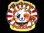 Gashapon Paradise 2