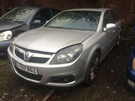 2007 VAUXHALL VECTRA C 1.9 CDTI FACELIFT IN SILVER BREAKING FOR SPARES PARTS