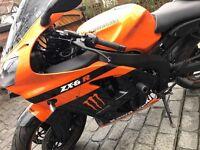 Kawasaki ZX-6R Motorbike