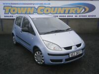 ***Sep 2008 Mitsubishi Colt CZI **NEW CLUTCH**ONLY 66k!!!**GRP 3 INSURANCE**( fiesta corsa clio polo
