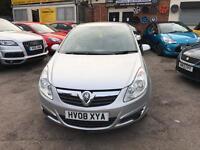 Vauxhall Corsa 1.2 petrol five door hatchback