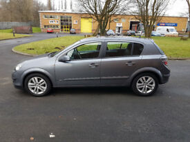 2007 VAUXHALL ASTRA SXI,1.4,1 LADY OWNER,FULL SERVICE HISTORY,HPI CLEAR,2 KEYS,CHEAP INSURANCE,P/X