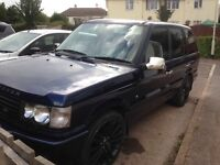 Range Rover Vogue for sale or part exchange
