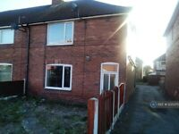 3 bedroom house in Newstead Terrace, Fitzwilliam, Pontefract, WF9 (3 bed) (#1235375)