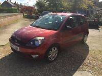 for sale Ford fiesta low milage cheap car bargain