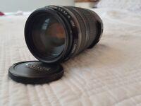 CANON Lens - EF f4.0-f5.6/70-300 IS USM NAFD