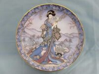 Royal Doulton limited edition collector's plate - Princess of the Iris