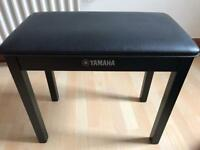 Yamaha piano stool B1 - Black