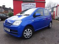 2006 Daihatsu Charade 1.0 - FSH - LOW MILES - CAMBELT REPLACED - £30 TAX