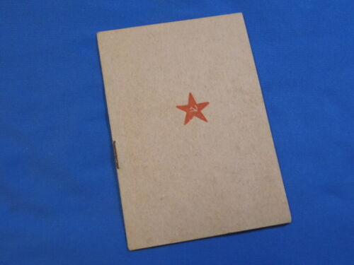 1945 cadet soviet russian military ID doc Red Soldier book Army WW2 USSR Germany