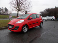 PEUGEOT 107 ACTIVE HATCHBACK NEW SHAPE 2013 £20 ROAD TAX 35K MILES BARGAIN £3195 *LOOK* PX/DELIVERY