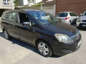 Vauxhall zafira exclusive ecoflex 1.7 cdti
