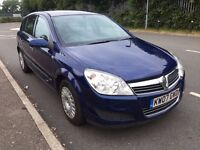 Vauxhall Astra 1.6 Petrol, manual, 2007, 5 door, low mileage. lovely car. £999