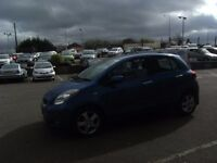 2010 60 TOYOTA YARIS 1.3 TR VVT-I 5D 99 BHP **** GUARANTEED FINANCE **** PART EX WELCOME ****