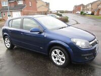 VAUXHALL ASTRA SXI 1.4 2006 MOT APRIL 2017 SERVICE HISTORY IMMACULATE FOCUS MEGANE 307 VECTRA MONDEO