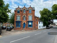 1 bedroom flat in Cossington Road, Sileby, Loughborough, LE12 (1 bed) (#1030505)