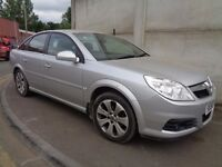 BREAKING VAUXHALL VECTRA C 1.9 CDTI 2008 SILVER - ALL SPARES AVAILBLE - BUMPER? DOOR? ALLOYS? WING?