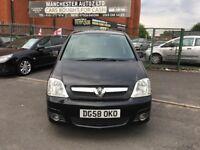 Vauxhall Meriva 1.6 i 16v Design 5dr (a/c) FULL SERVICE HISTORY,2 KEYS,
