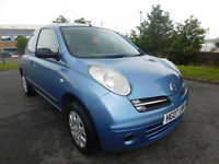 Nissan Micra 1.2, 2007 , FULL SERVICE HISTORY , LONG MOT , 2 KEYS , EXCELLENT CONDITION
