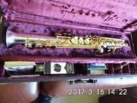 Jupiter JPS 847 Silver Soprano Saxophone