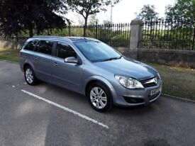 2007 VAUXHALL ASTRA 1.6 DESIGN ESTATE ONLY 66K MOT 1 YEAR £2250 PART EXCHANGE WELCOME OR DISCOUNT