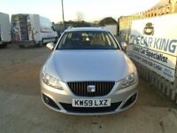 SEAT EXEO 2.0 TDI DPF SE ST 5dr (silver) 2010