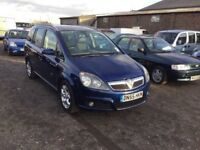 2006 VAUXHALL ZAFIRA 7 SEATER FAMILY CAR IN NICE CLEAN CONDITION LOW MILEAGE MOT ALLOYS CD EKECTRICS